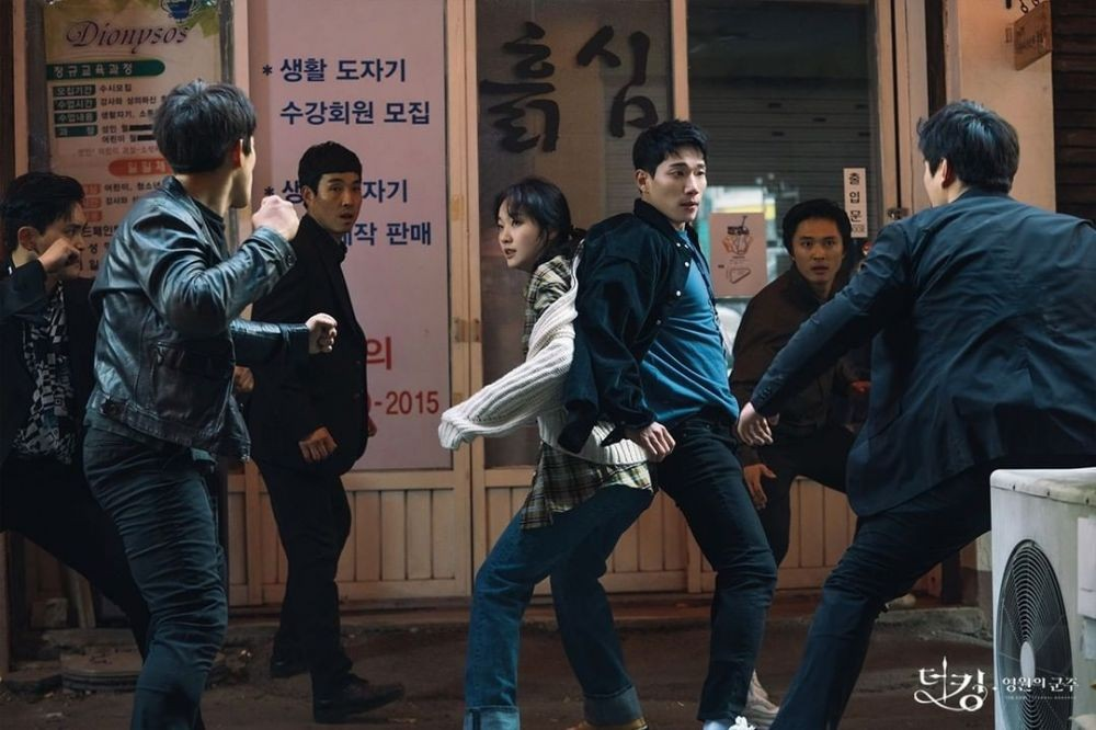The King: Eternal Monarch Drama Lee Min Ho